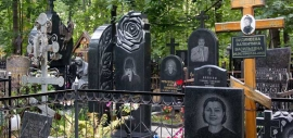 Russia plans Wi-Fi burial grounds