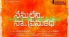 Nenu Leni Naa Prema Katha glimpse: Youthful and innovative