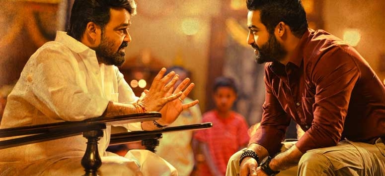Janatha Garage first day collections