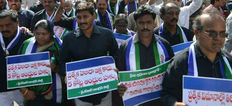 We are ready to fight for Special status: Jagan calls for Bandh